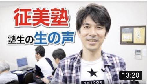 大阪勉強会参加者の声