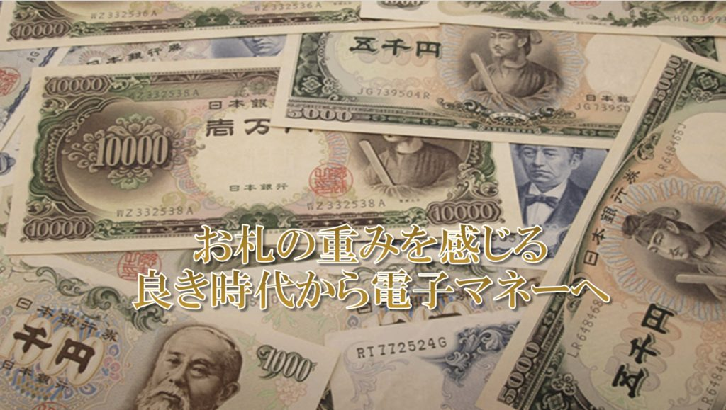 ◆聖徳太子の1万円札知ってます?