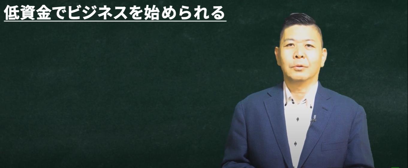 【中国輸入が初心者におすすめ理由①】低賃金でビジネスを始められる