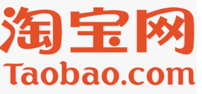 淘宝网(taobao)タオバオ