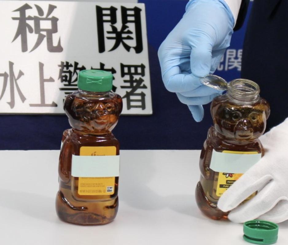 【輸入規制商品②】液体