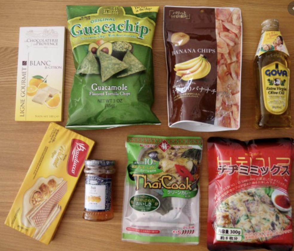 【輸入規制商品①】食品