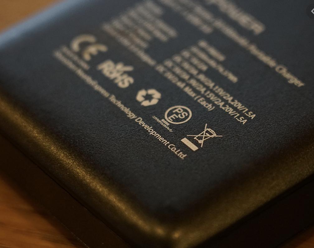 【輸入規制商品⑦】電化製品