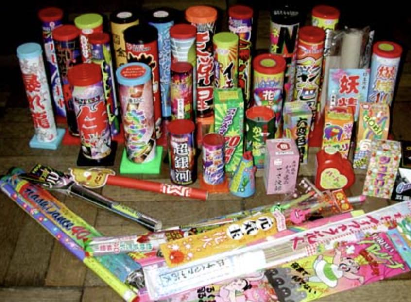 【輸入規制商品⑥】火薬類