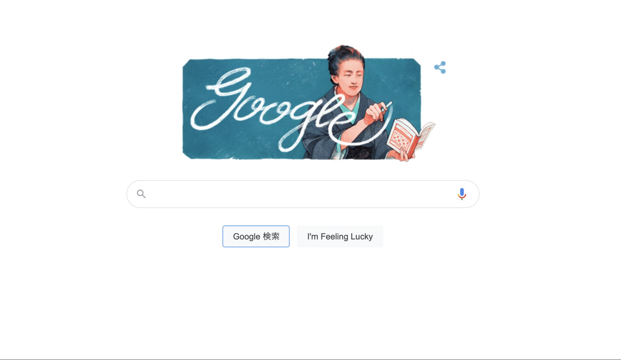 【方法③】Googoleで調べる