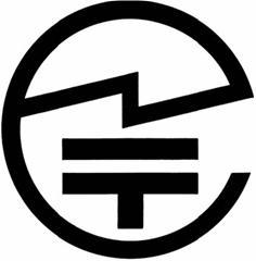 電波法(技適マーク)