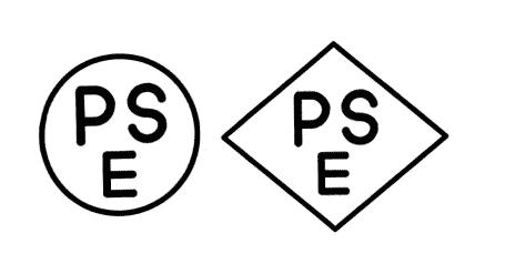 電気用品安全法(PSEマーク)